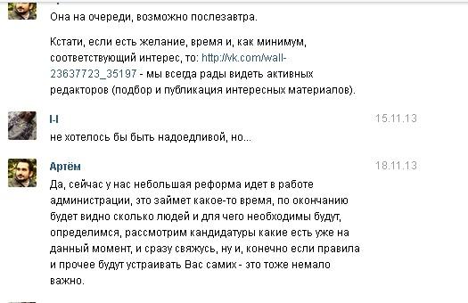 Безымянный5 (2)