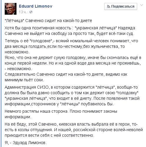 Ночью прогремел взрыв на железной дороге под Харьковом. Пострадавших нет - Цензор.НЕТ 5585