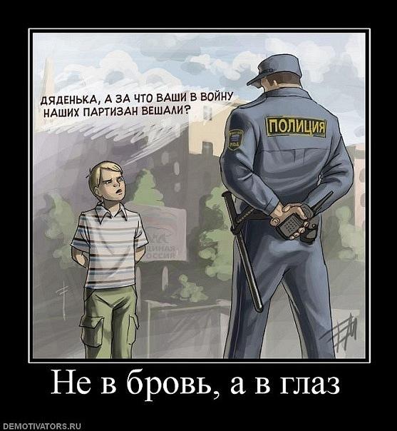 Полицаи.