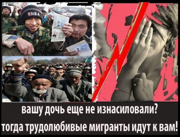 Москвабад: узбеки изнасиловали школьницу в автомобиле