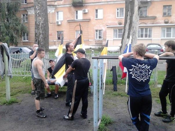 Русская пробежка.
