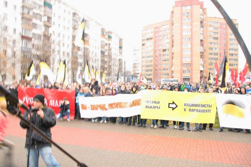 Русский Марш.