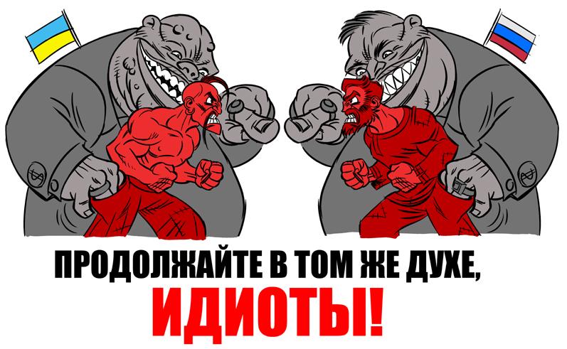 Русские и украинцы.