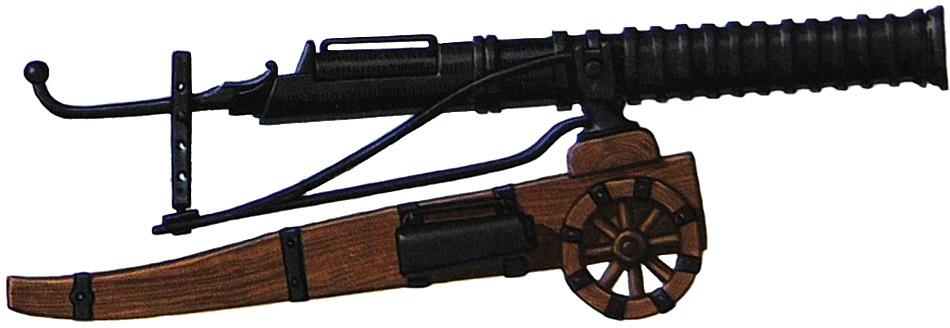 flemish cannon