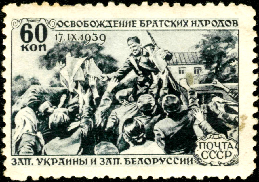 Stamp_USSR_1940_CPA_727