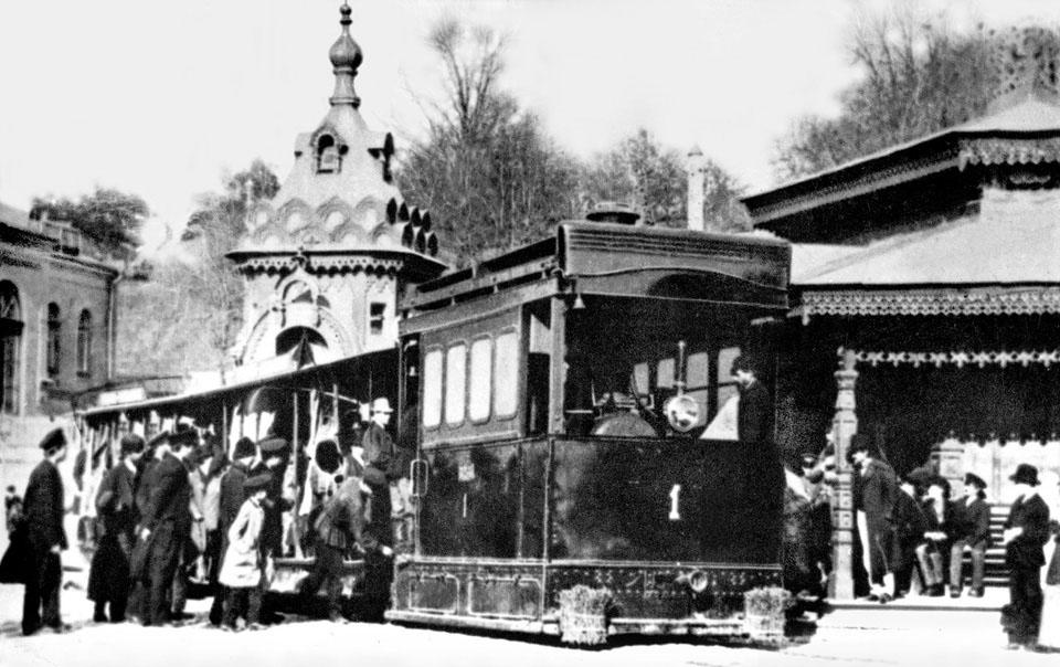 kiev-1892