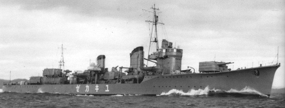 Yukikaze_2