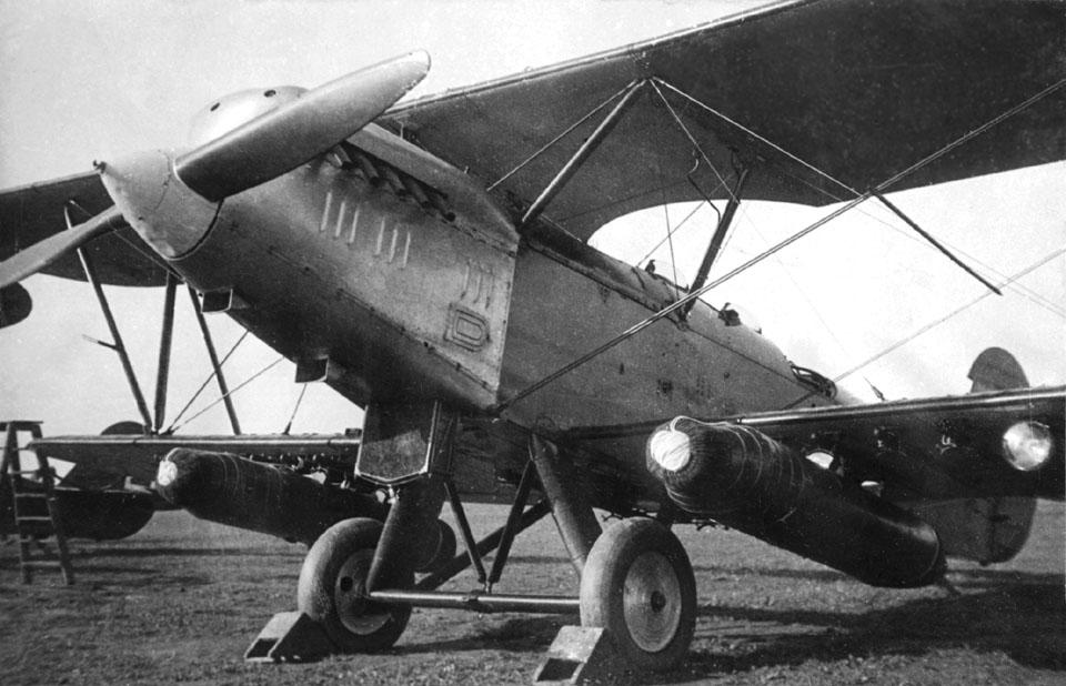 p-29-36-6-ф.22