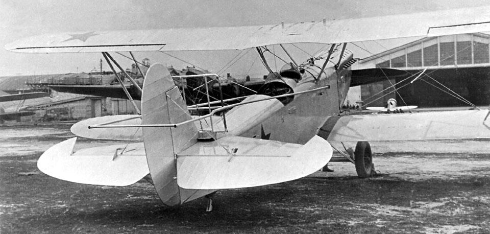 ПАР-20-1