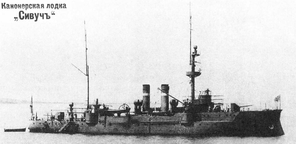 Sivuch1906-1915b