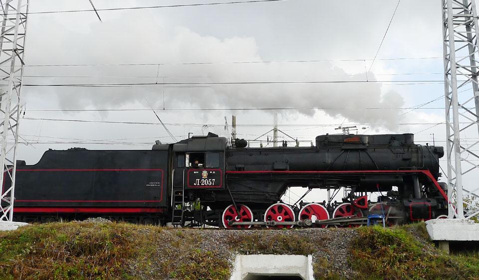 P1050847