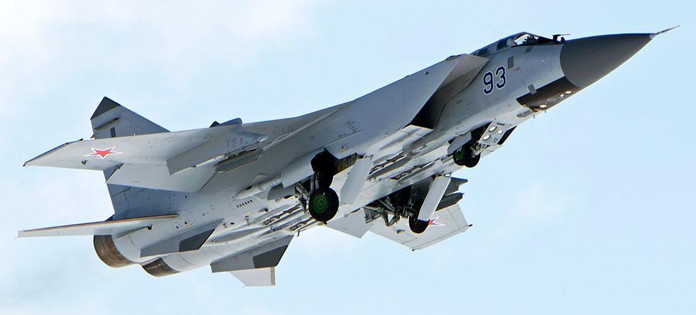 Летающий ЗРК 931