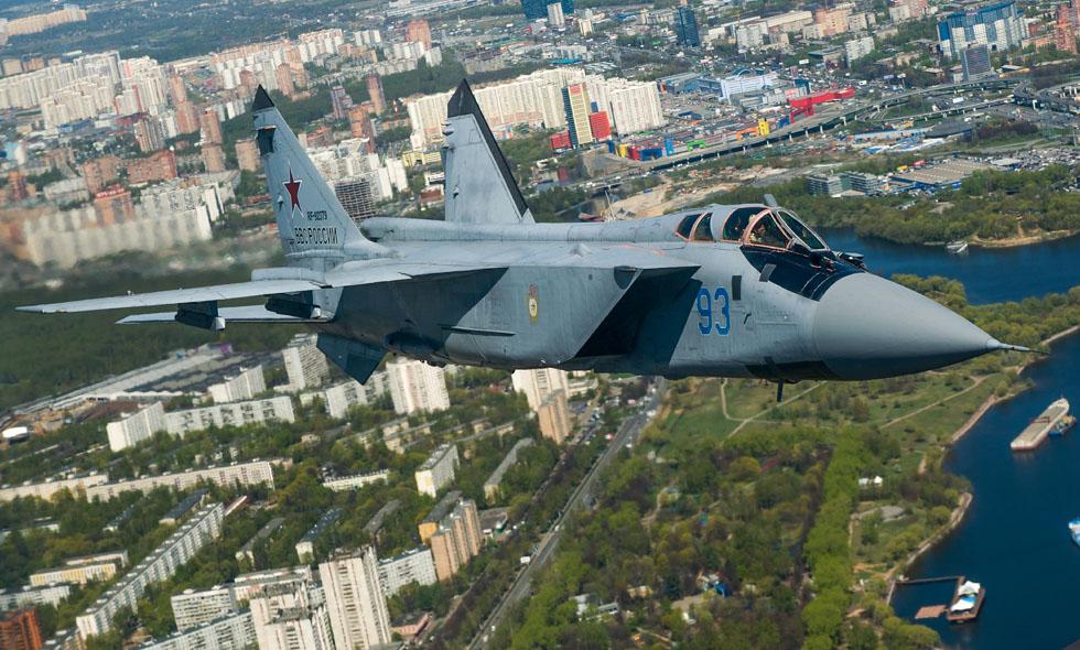 Летающий ЗРК 93-2
