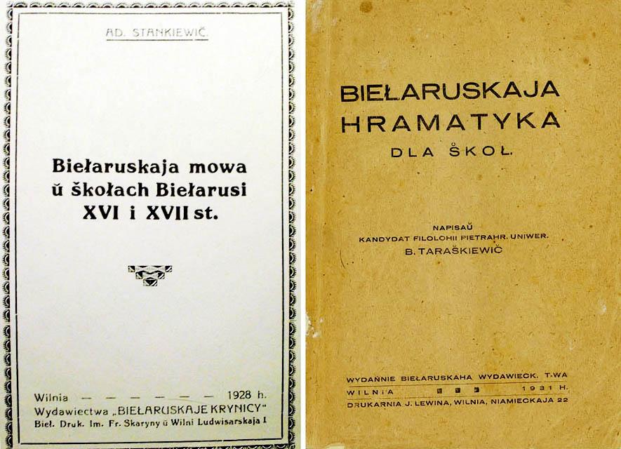 lacinka_book