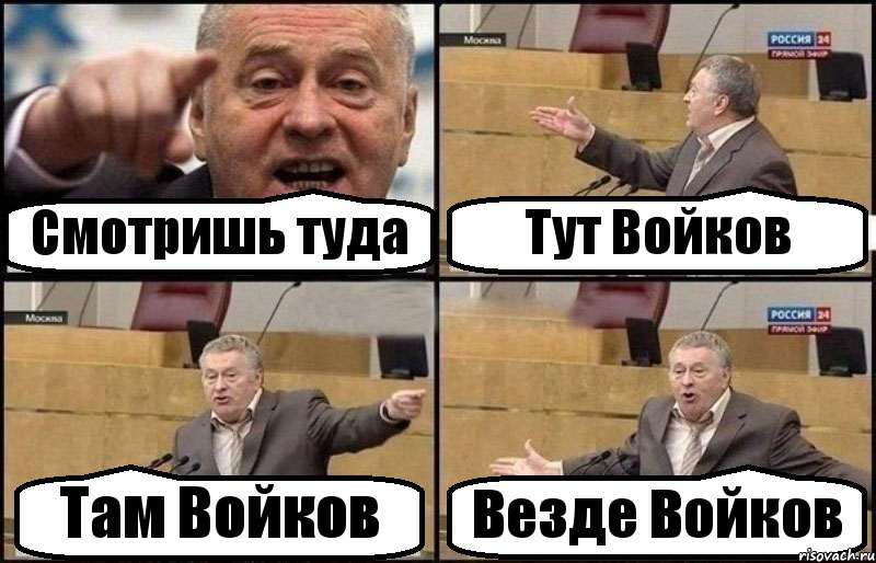 zhirinovskij_32089971_orig_