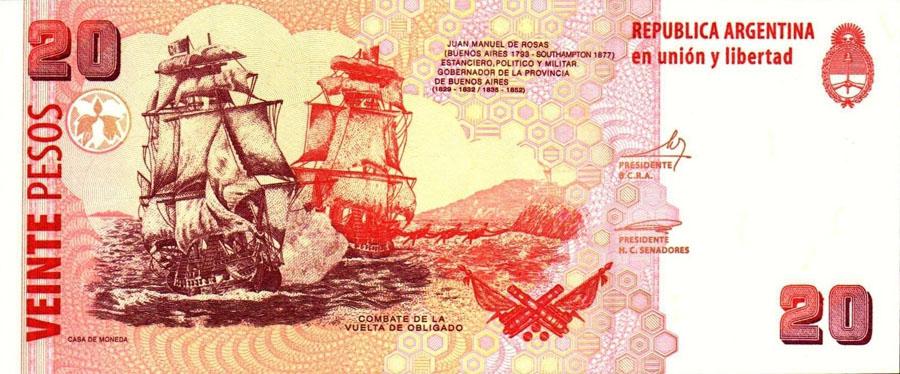 Argentina 20 Pesos banknote 2003