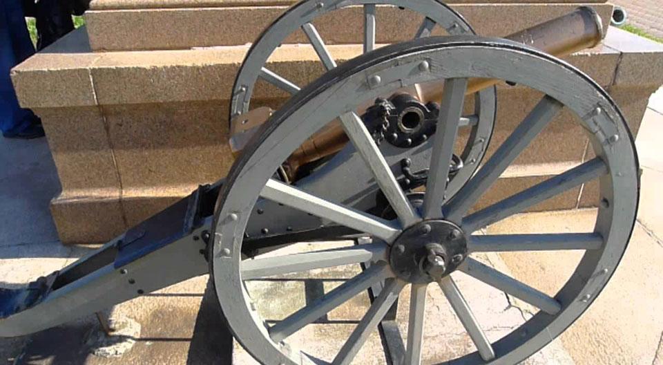 75-mm-mountan