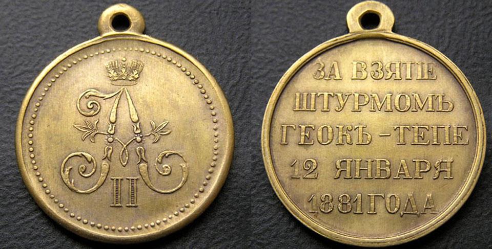 1380665340_skobelev7