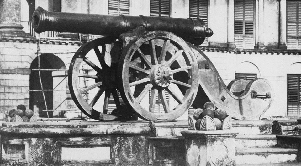 Great Sikh Gun