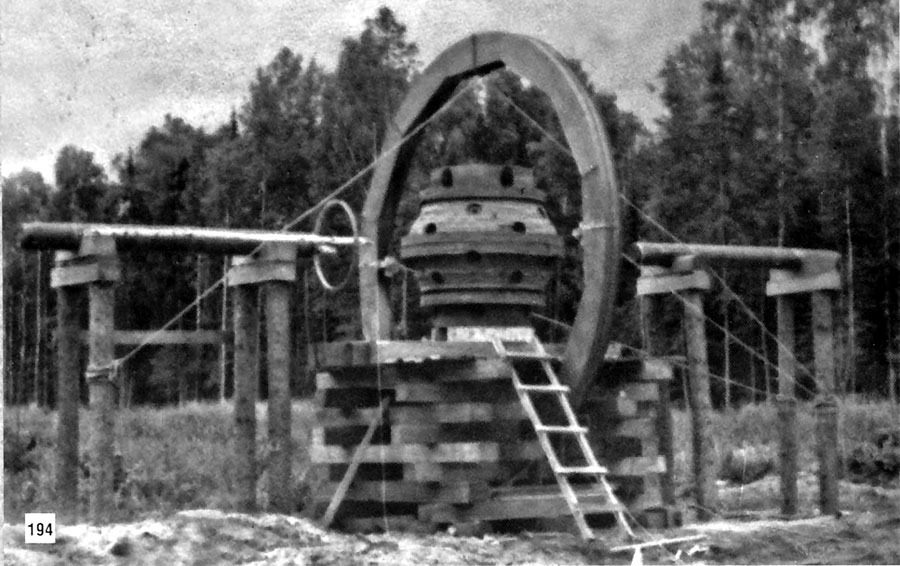 Model-of-the-bomb (1)