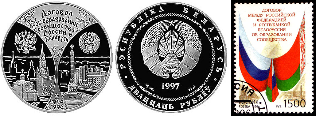 coin_282