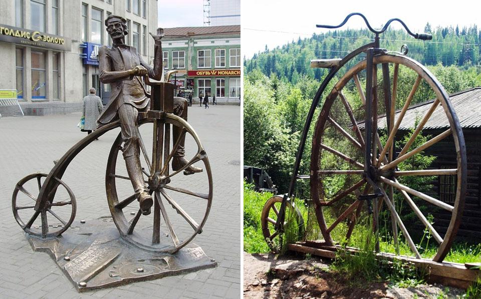 Efim-bike