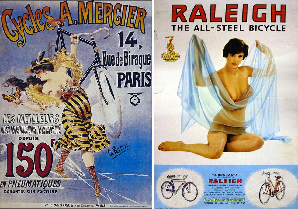 Retro-Posters-21