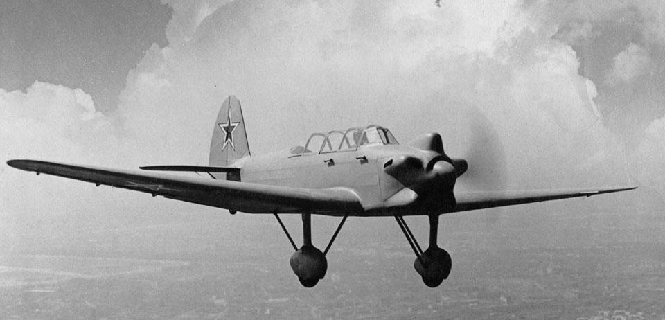 UT-2L