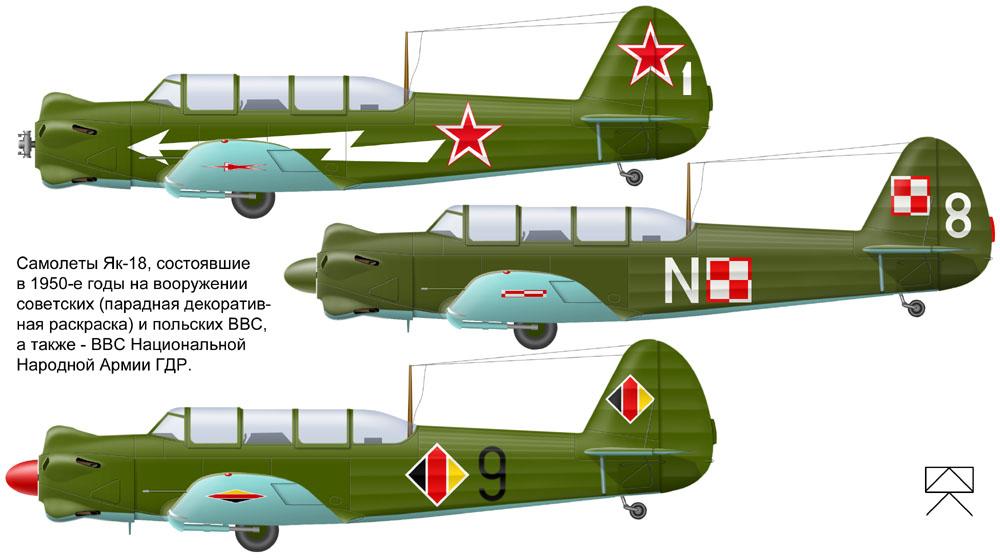 yak18-color
