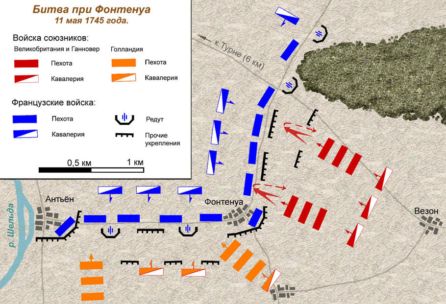 1280px-Fontenoy_battle_1745_map(rus)