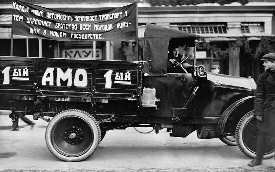 021_Pervyj sovetskij gruzovoj avtomobil AMO