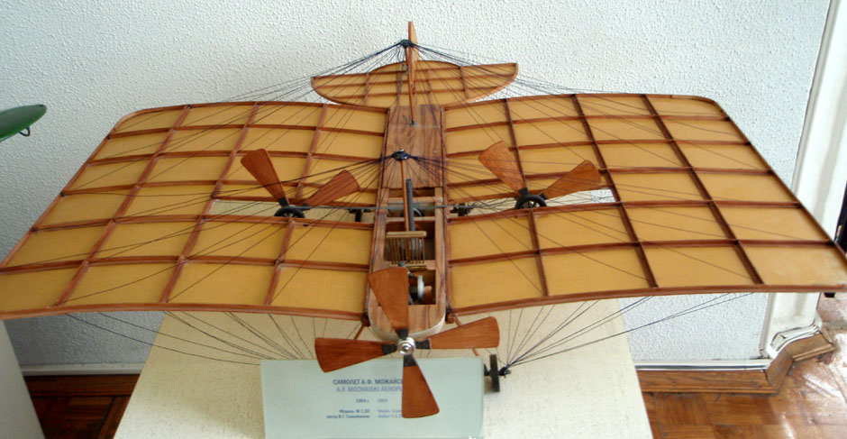 Модель_самолёта_Можайского