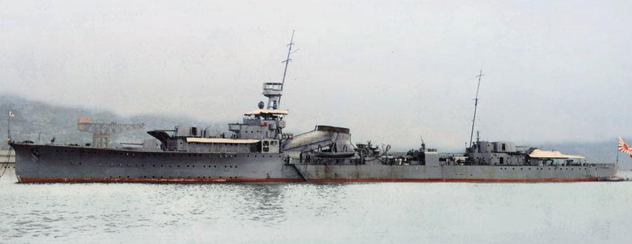 Yubari_1923
