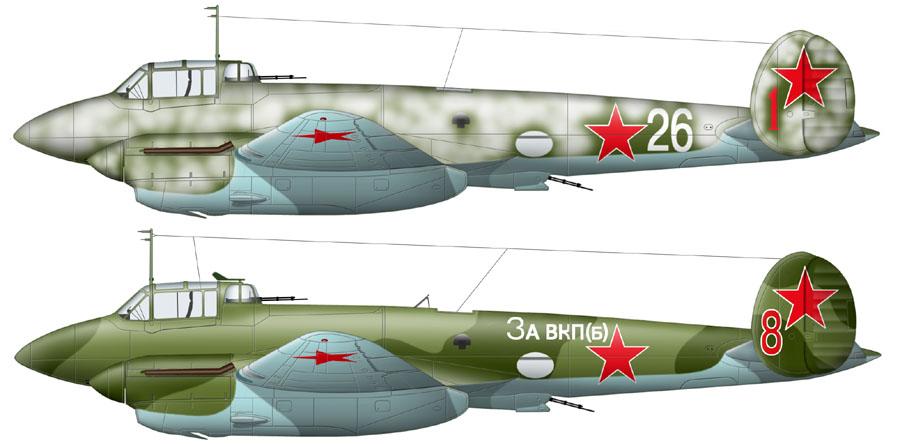 color-pe-2