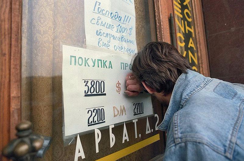 Василий Шапошников