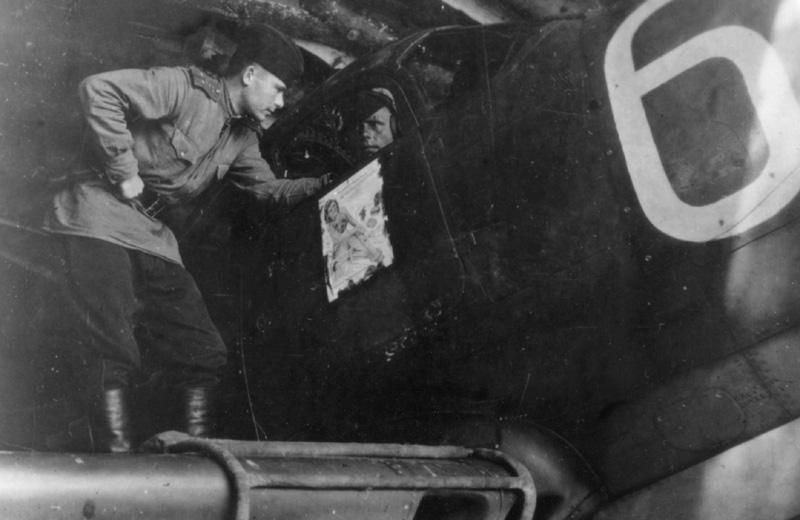 P-39_Sov_Pin-Up