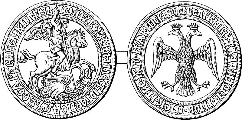 Seal_of_Ivan_3