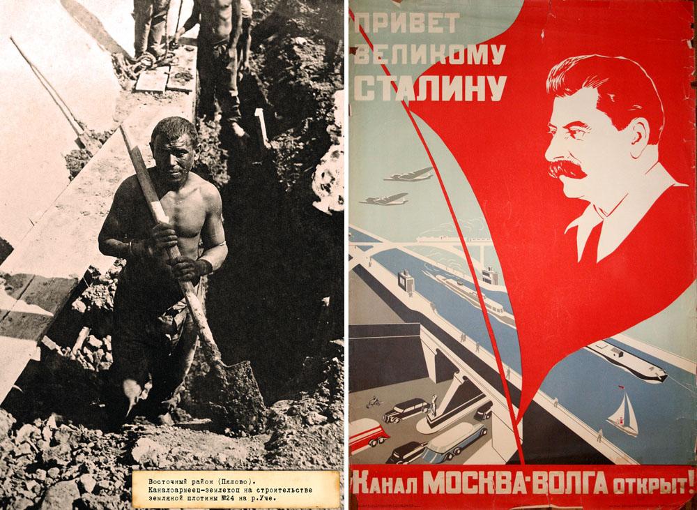 YOlkin.-Plakat-Kanal-Moskva-Volga-otkryt-821x1200