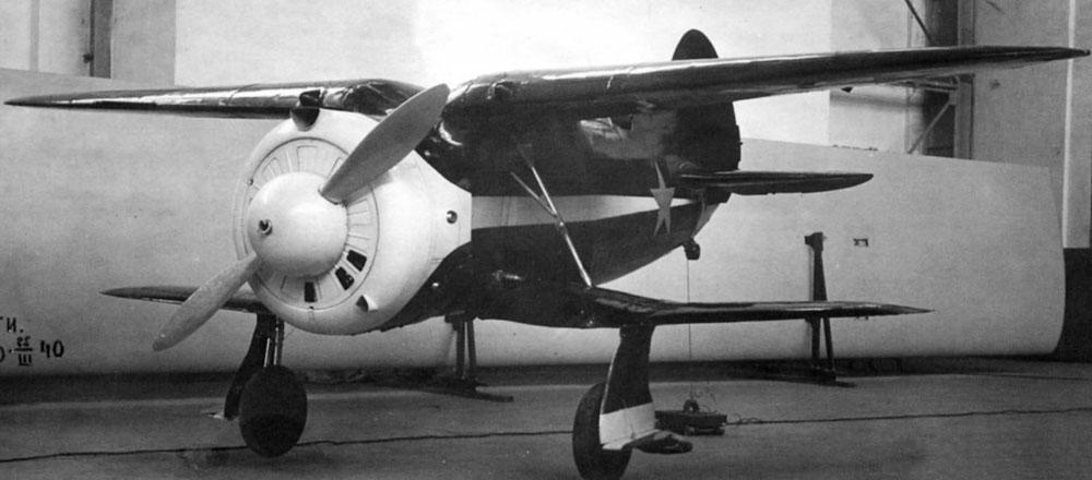 2.Istrebitel-IS-1.