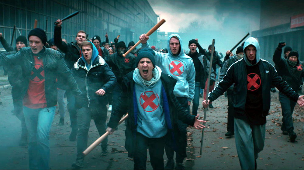 Prityazhenie-film-2017