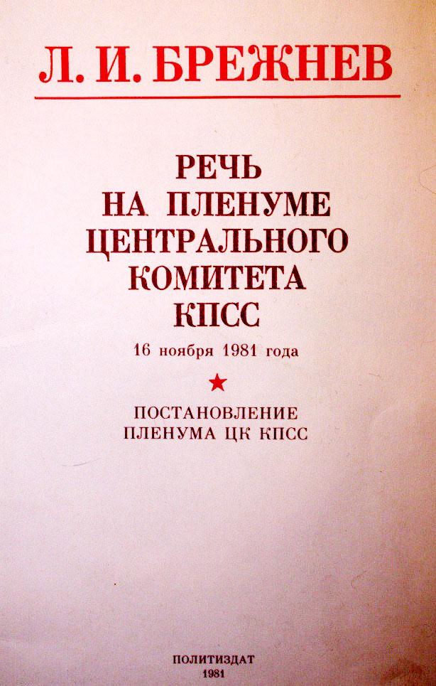1083_(01).jpg
