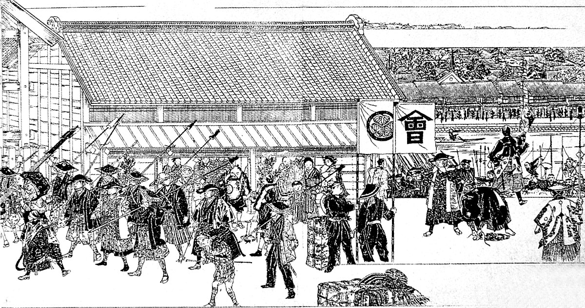 Aizu_men_disembarking_at_Fushimi.jpg