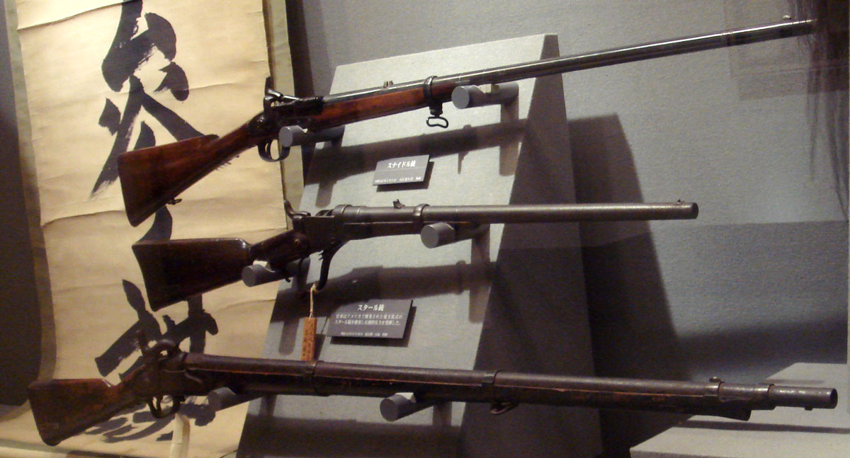 Weapons_of_the_Boshin_War.jpg