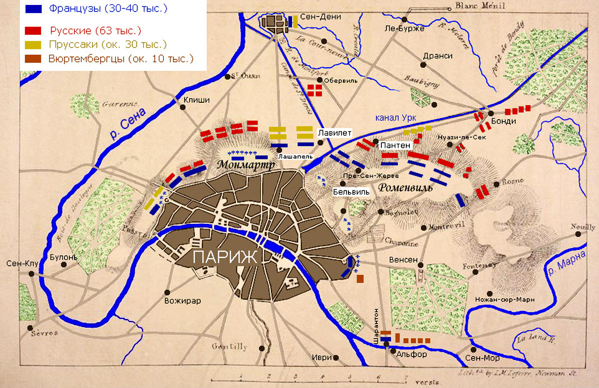 Battle_of_Paris_1814_map_Rus.jpg