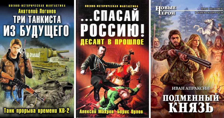 books9