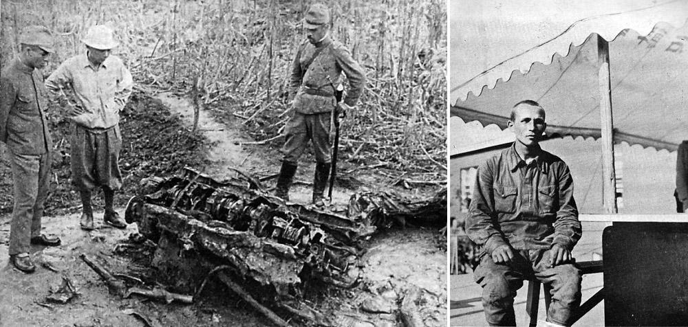 Battle_of_Lake_Khasan-Wreck_of_Soviet_aircraft_shot_down_over_Korea.jpg