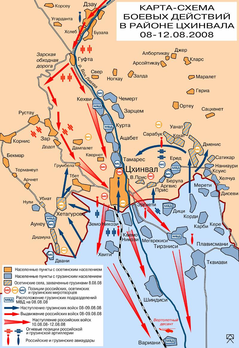 osetia-map