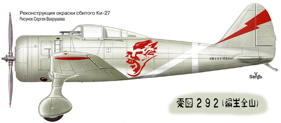 Ki-27-11