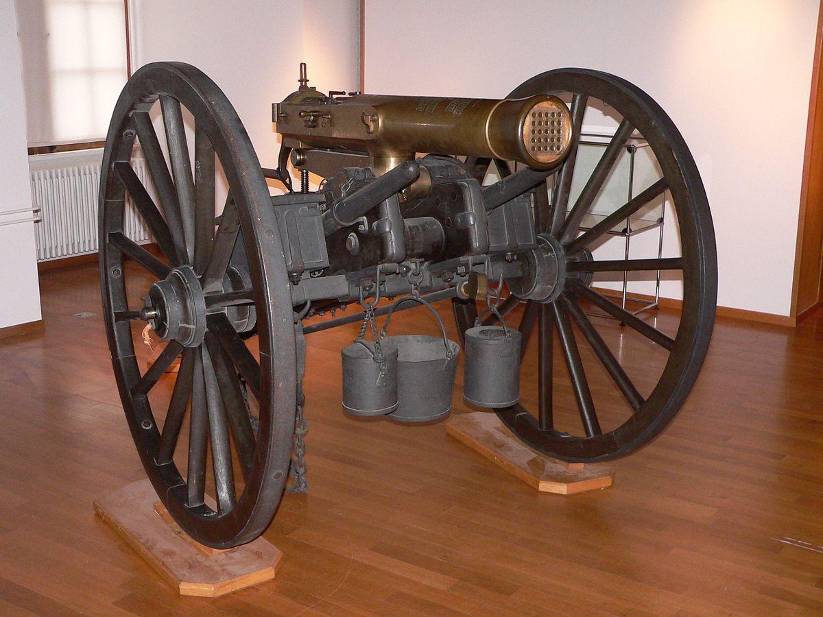 Пулемет с перфокартой