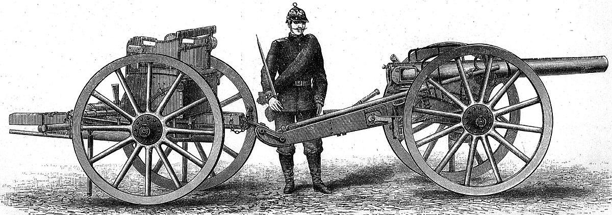 Пушка, которая родила империю